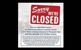 rockview driver u0027s license center closes in pleasant gap centre