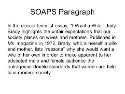 judy brady i want a wife essay soapstone essay an analysis of judy