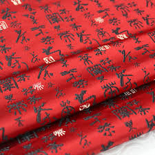 Teh Merah cf158 1 yard 73 cm karakter cina teh merah antik kain gaya cina