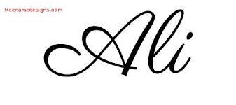 name designs ali printable free name designs