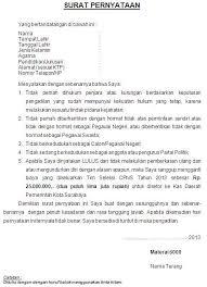 contoh surat pernyataan untuk melamar kerja contoh surat lamaran kerja cpnsour reading world