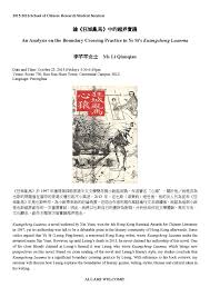 si鑒e d appoint auto admin of of hong kong page 2