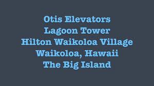 otis elevators at lagoon tower hilton waikoloa village