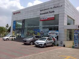 toyota car showroom anaamalais toyota koranattukkaruppur car repair services in