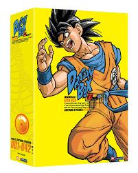 amazon dragon ball dragon box masako nozawa toshio
