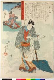 bureaux partag駸 utagawa kuniyoshi no 61 bungo 豊後 dai nippon rokujugo shu no