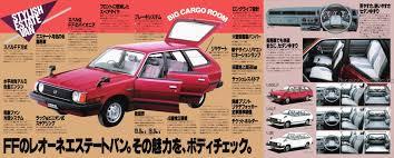 subaru leone hatchback subaru leone ab 1982 ff estate van ab japanclassic