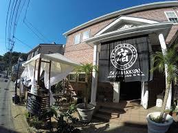 iza kamakura guest house japan booking com
