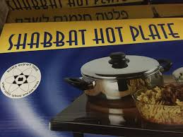 blech shabbat new york sassoon casts spotlight on shabbos food warming