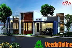 kerala single floor house plans single floor home designs novic me