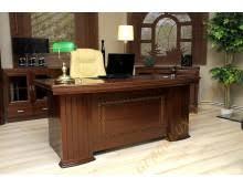 mobilier de bureau mobilier de bureau grand luxury plaza