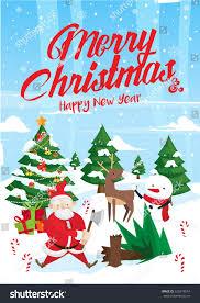 merry christmas modern modern nice detail merry christmas card stock vector 525879574