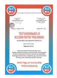 international welding inspector iwi c