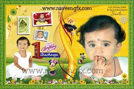 1st birthday flex banner design psd template free downloads