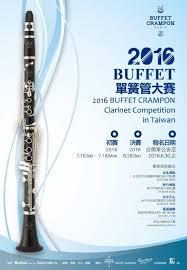 Buffet International Clarinet by July 2016 Newsletter