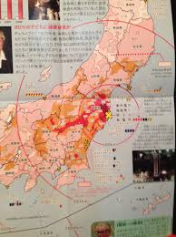 Fukushima Fallout Map by Japan Diary 2016 Fukushima 5 Part 3 People Are Sick Now Greenworld