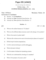 past year question papers of punjab technical university b tech in