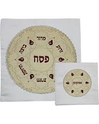 passover matzah cover don t miss this bargain majestic giftware rgps92 passover