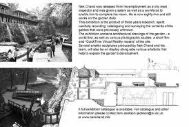 Rock Garden Plan Nek Chand S Rock Garden