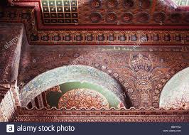 Dome Of Rock Interior The Dome Of The Rock Jerusalem Interior Mosaic Decoration Stock