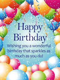 send this beautifull greeting balloons happy birthday balloon cards birthday greeting cards by davia