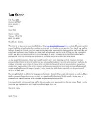 application letter doctor associate veterinarian cover letter samples and templates