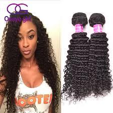 bohemian hair weave for black women eurasian virgin hair kinky curly 2 bundles bohemian curly hair