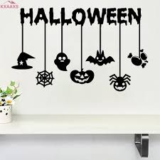 witch home decor online get cheap witch decal aliexpress com alibaba group