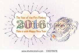 stylized monkey download free vector art stock graphics u0026 images
