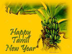 Tamil New Year Pics | Birthday Corner