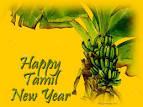 Tamil New Year Pics | Birthday Corner