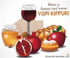 yom jippur happy and warm yom kippur yom kippur greetings