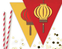 printable party chinese year red lantern