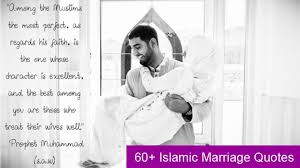 wedding quotes islamic 81 beautiful inspirational islamic quran quotes verses in