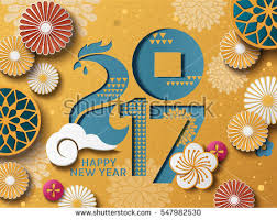 Happy New Year Board Decoration by Chinese New Year Stock Images Royalty Free Images U0026 Vectors