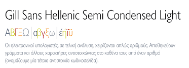 gill sans light font gill sans hellenic semi condensed light fonts com