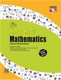 me u0027n u0027 mine pullout worksheet mathematics saraswati books house