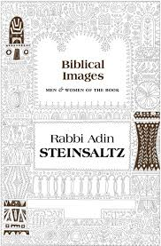 adin steinsaltz books books by rabbi steinsaltz aleph society