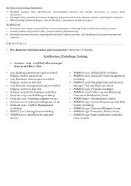 suha professional banker resume final