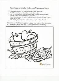 poem lesson plan plans for preschoolers 15076 elipalteco