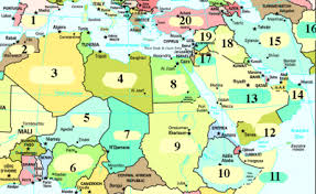 n africa map quiz africa and middle east map quiz by mkbee