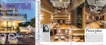 Home And Interiors Magazine by Media Michael Samoriz