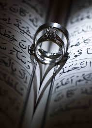 muslim wedding ring 9 best images of islamic wedding rings muslim women wedding