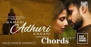 download mp3 album of hamari adhuri kahani hamari adhuri kahani guitar chords title song by arijit singh