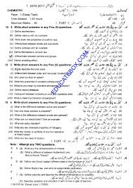 past paper 9th class chemistry lahore board 2016 subjective type