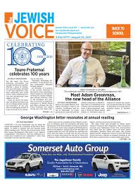 hidden nods to jeep heritage june 9 2017 by the jewish voice issuu