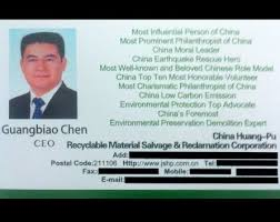 What Makes A Great Business Card - what you need and don u0027t to make a great business card smartcompany