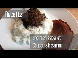 recette cuisine iranienne recette ghormeh sabzi coucou sib zamini mahboubeh