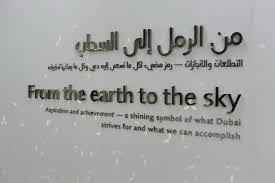 Quote Picture of Burj Khalifa Dubai TripAdvisor