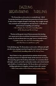 queen of hearts spirit halloween amazon com the beauty queen of jerusalem a novel 9781250078162